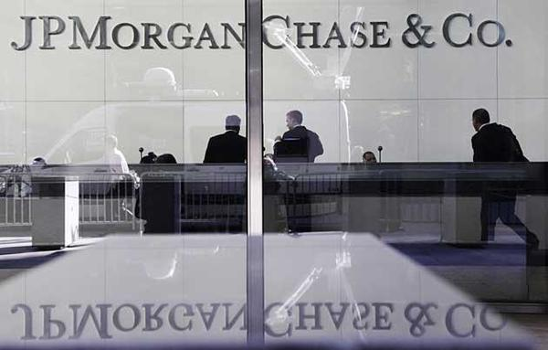 Insight: JPM 2Q EARNINGS - jpm
