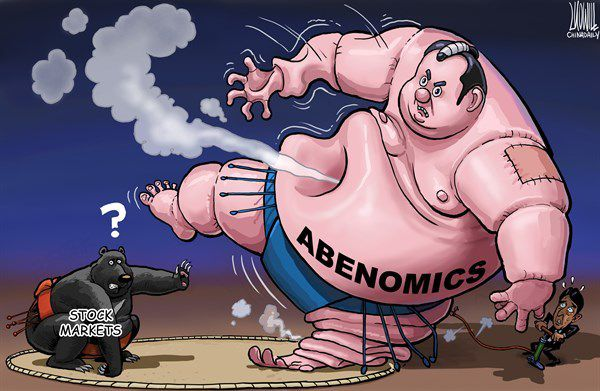 TAKE PROFITS IN ABENOMICS TRADE NOW - abe1