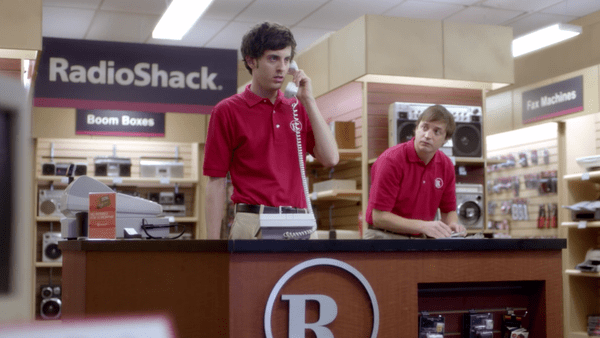 Even the '80s Couldn't Save RadioShack | $RSH - radioshack