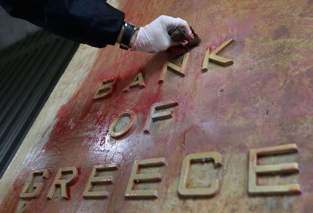 European Banking Monitor: Greek Credit Risk Tightens | $NBG - greece