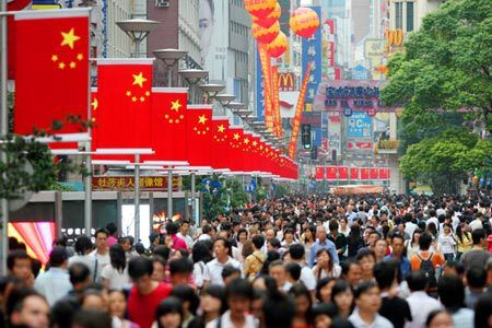 Poll of the Day Recap: 55% Think China's Growth In Decline - CFP395049710 115538 copy1