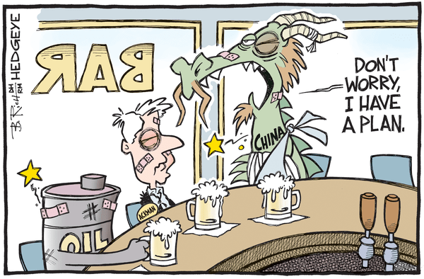 Cartoon of the Day: Happy Hour? - China cartoon 03.01.2016