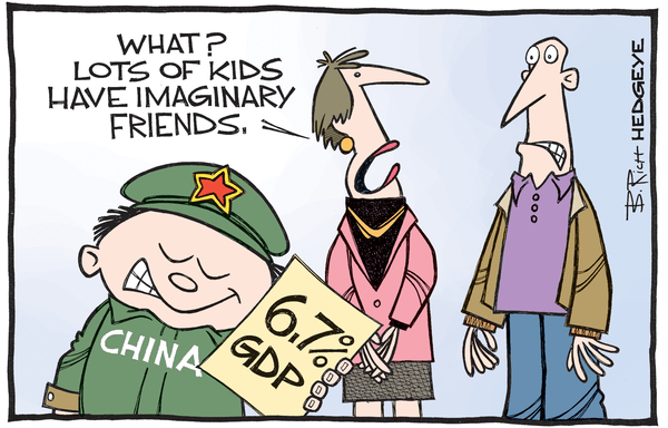 Cartoon of the Day: Make Believe - China cartoon 10.19.2016