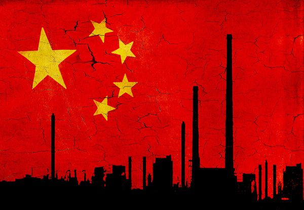 China: A Financial Crisis With Communist Characteristics - flag china