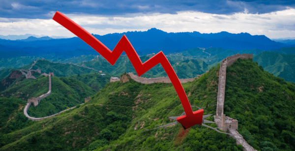 The Chinese Economy is Slowing... Blame the People's Bank of China - china image dd