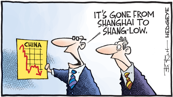 Cartoon of the Day: (Red) China - 04.16.2018 Shanghai low