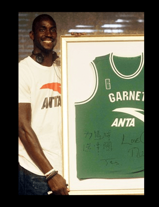 FOOTWEAR: BIG MAN, BIG MOVE, BIG IMPACT - Kevin Garnett