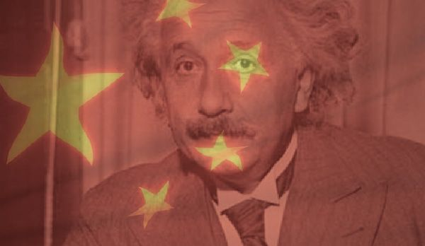 EARLY LOOK: China Is What It Is - Einstein China 1